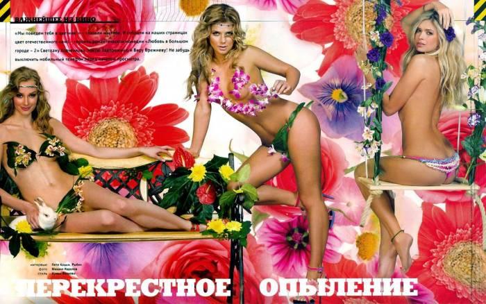 svetlana-hodchenkova-fotosessiya-golaya